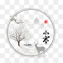 手繪中國風24節氣小寒
