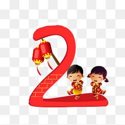 新年春节喜庆数字倒计时