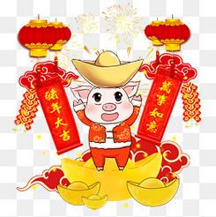 猪年大吉新年快乐喜庆插画手绘卡