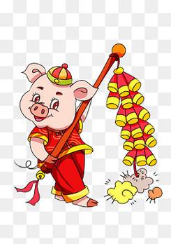十二生肖猪放鞭炮插画