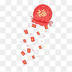 春节节日过年红包福袋