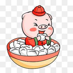猪宝宝吃饺子免抠