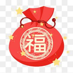 春节节日过年新年福字福袋