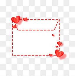 情人節七夕紅色邊框愛心