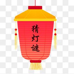 元宵节猜灯谜红色古风灯笼
