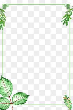 绿叶中国风边框