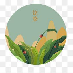 中國風農歷二十四節氣驚蟄元素