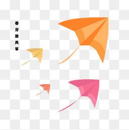 春分可爱卡通纯色风筝
