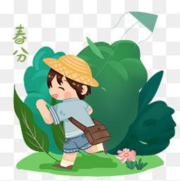 春分可爱女孩春游放风筝手绘插画