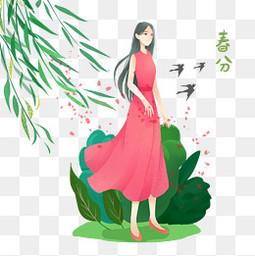 春分可爱女孩春游手绘插画