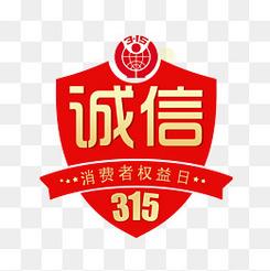 315红色防盾装饰矢量透明png