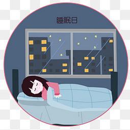 世界睡眠日女孩睡觉插图元素