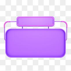 电商立体商品边框
