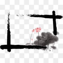 黑色毛笔方形水墨边框