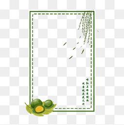 清明節綠色邊框元素