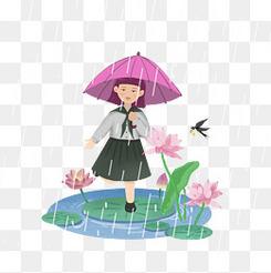免扣 PNG免抠图下载 PNG免抠 元素 ?节气????二十四节气??春季??绿色??谷雨  下雨 躲雨 女孩