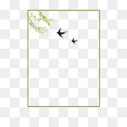 清明节绿色清新正方形边框PNG