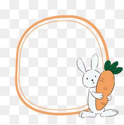 手繪卡通可愛小兔