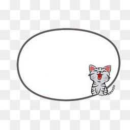 灰色卡通猫咪卡通动物边框