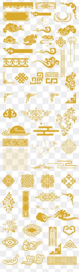 金色中國風邊框云彩PNG矢量素材