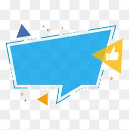 创意几何形状促销标题矢量背景