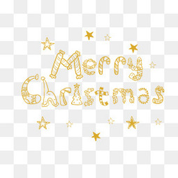 merry christmas矢量圣诞艺术字