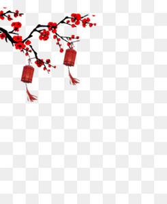 喜庆灯笼元素素材装饰元旦节和新年