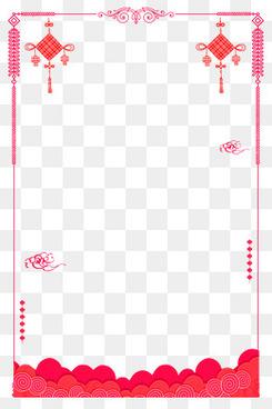 中國風燈籠邊框