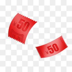漂浮红色优惠券