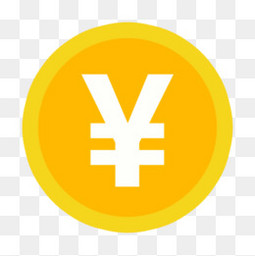 现金硬币货币钱价格日元免费杂项图标集1