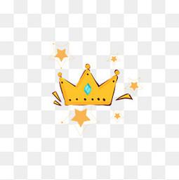 皇冠免費下載