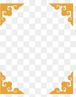 花纹黄色边框