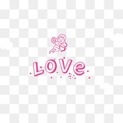 520表白节情人节love文字图案元素