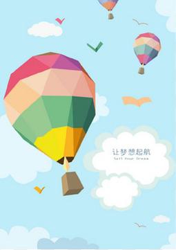 让梦想起航天空热气球背景素材