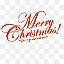 手绘圣诞节字体设计