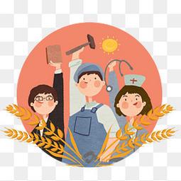劳动节青年劳动人民元素