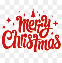 红色圣诞快乐艺术字
