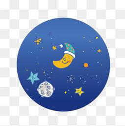 彩色卡通星空夜晚小装饰矢量图