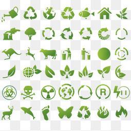 环保图标矢量素材