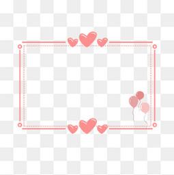 可愛愛心邊框粉色