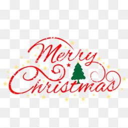 圣诞节英文字母设计