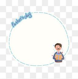 可爱卡通人物气泡框