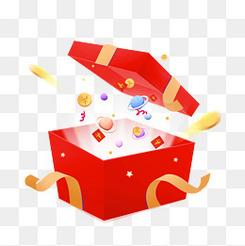 紅色電商禮物盒免扣元素