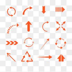 多种形状箭头
