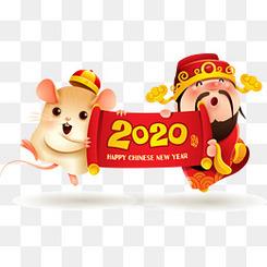 红色卡通小老鼠财神春节新年鼠年老鼠2020矢量