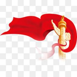 红旗共产党标志插图