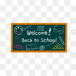 开学季欢迎回到学校黑板框元素