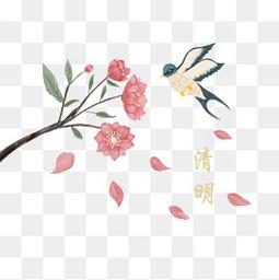 清明桃花燕子花鸟