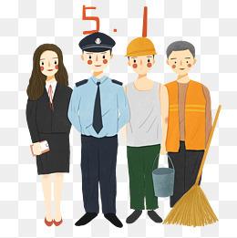 五一劳动节扫除劳动职业专业光荣