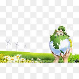 世界地球日素材